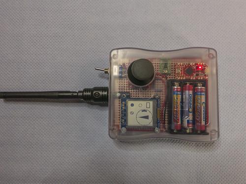 Arduino-RC Wheeler-Controller-front