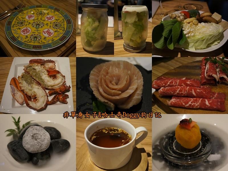 愛新覺羅萬古鍋石板燒海陸大餐01