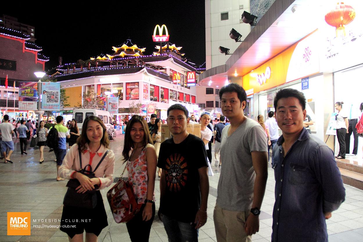 MDC-China-2014-163