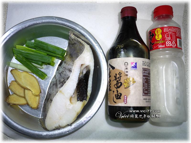 1125蒸魚001