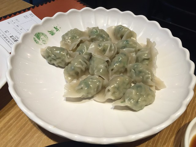 Mandoo - Nolboo Kitchen