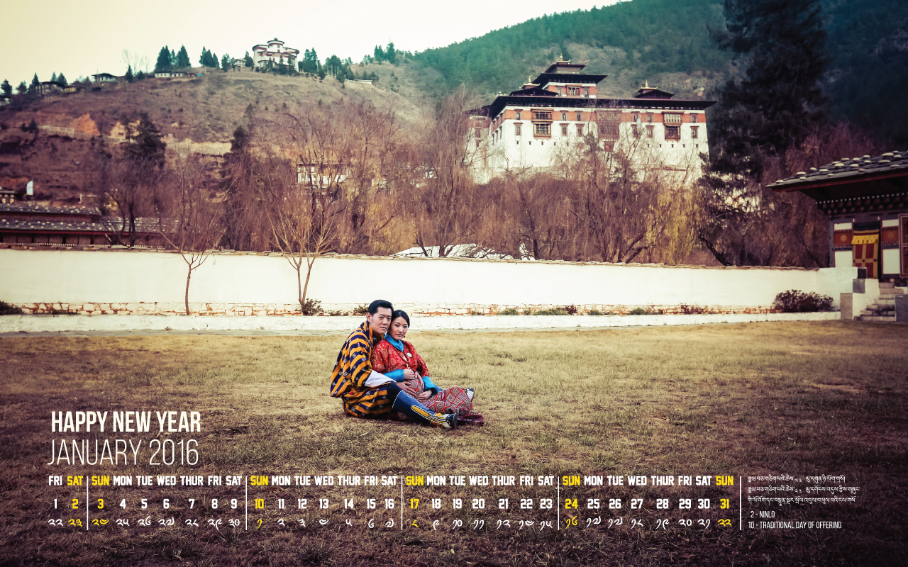 Desktop Calendar January 2016