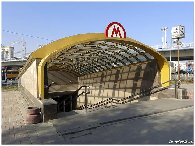 Омск. Станция метро
