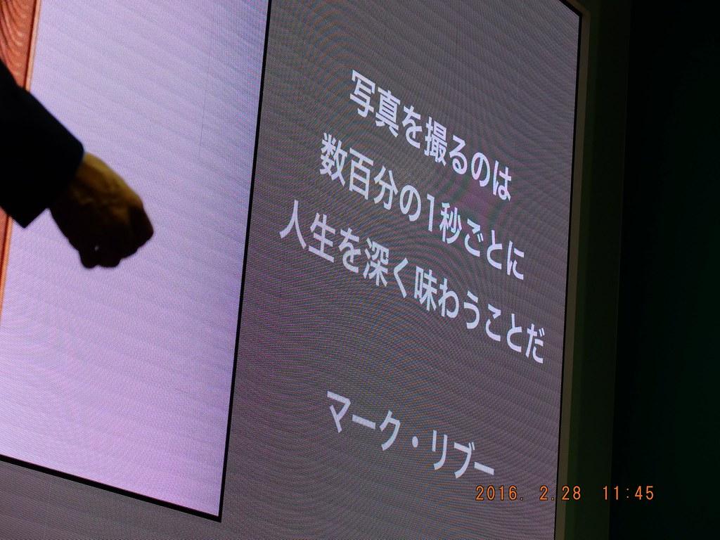CP+2015 Yukio UChida