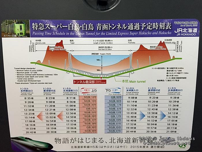 2015-08-02 07.19.27.JPG