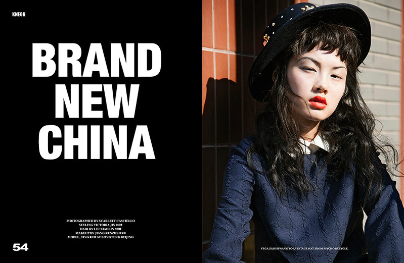 KNEON_Magazine_Brand_New_China_Victoria_Jin_1