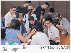 104民宿輔導課程(0916)-10