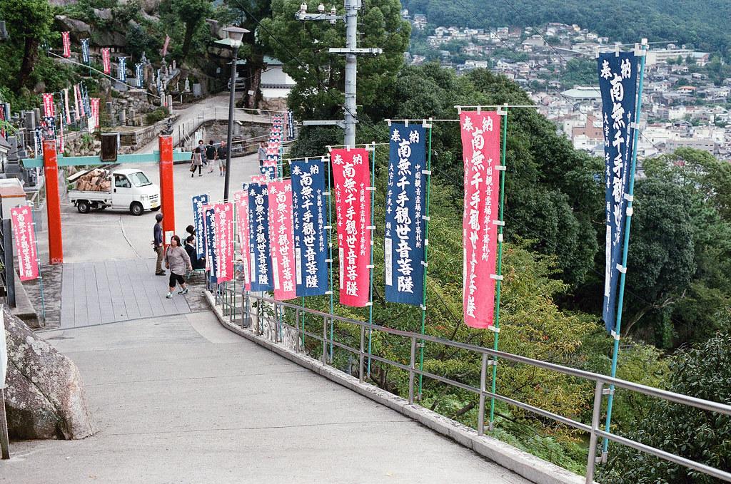 千光寺 尾道 おのみち Onomichi, Hiroshima 2015/08/30 一路上的旗幟。  Nikon FM2 / 50mm AGFA VISTAPlus ISO400 Photo by Toomore