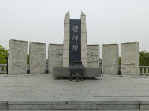 Co-Seoul-DMZ 1-Imjingak (13)