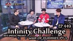 Infinity Challenge Ep.449