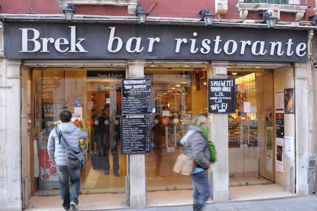 Ristorante bar brek