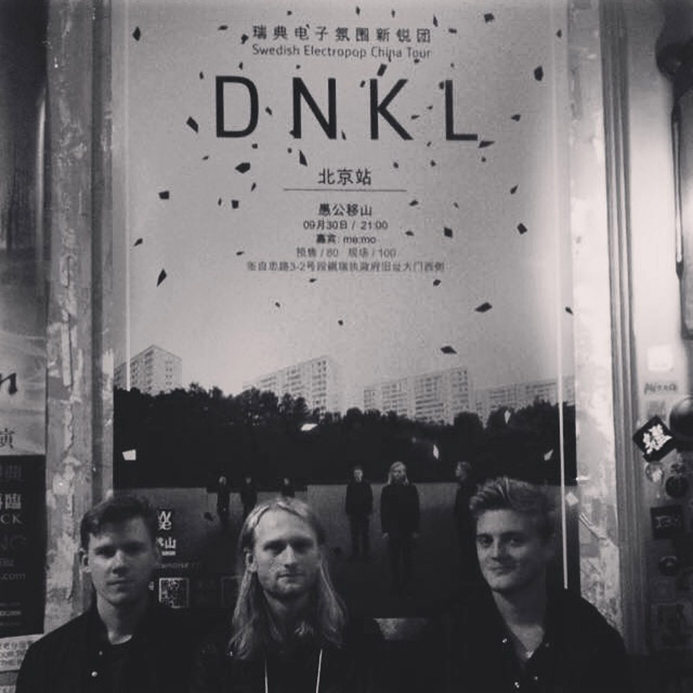 DNKL tour diary of China