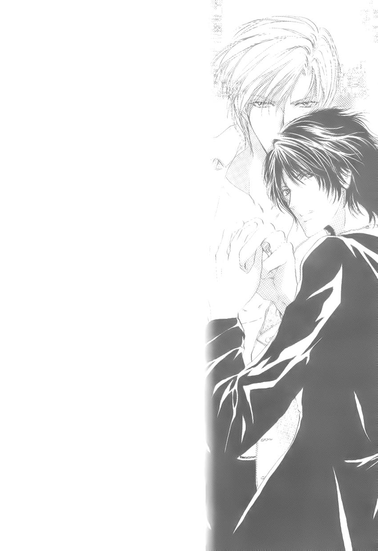 Aoi-Hitsuji--(4)