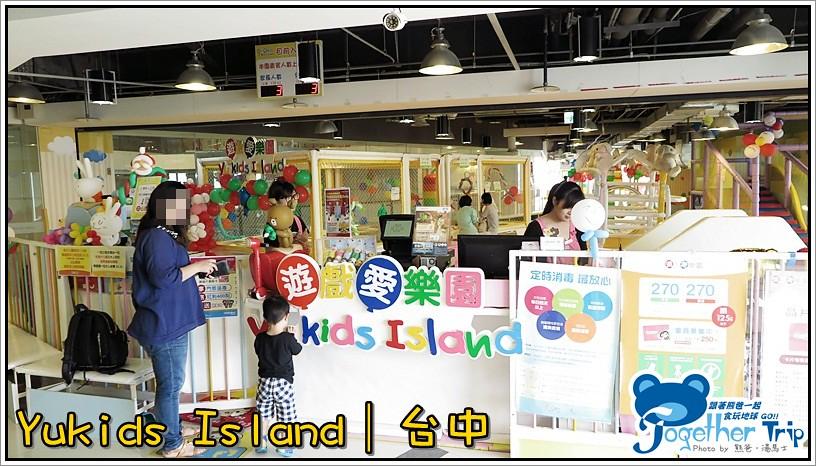 Yukids Island / 台中