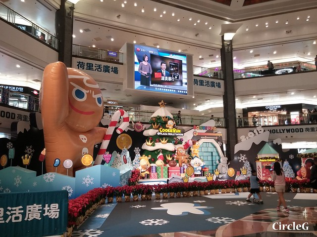 CIRCLEG 徵圖 世界各地聖誕裝飾 2015 香港 鑽石山 荷里活商場  COOKIERUN COOKIE RUNG PLAZA HOLLYWOOD (2)
