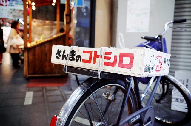 Delivery bike, Kuromon Ichiba