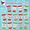 [ free bird ] Christmas Coffee Cup Gacha