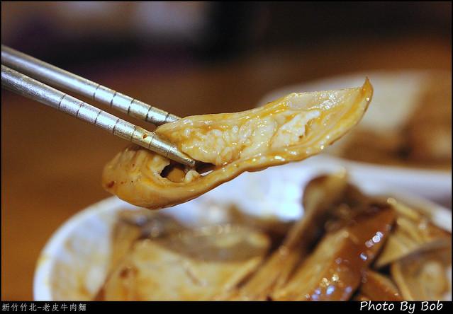 新竹竹北-老皮牛肉麵14