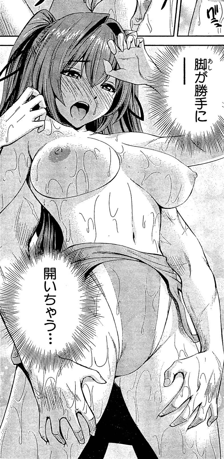 shimaimao0516