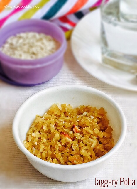 Jaggery Poha for babies & toddlers2