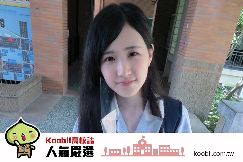 Koobii人氣嚴選154【台灣藝術大學-楊家語】–只要堅持住,就能達成自己的夢想!