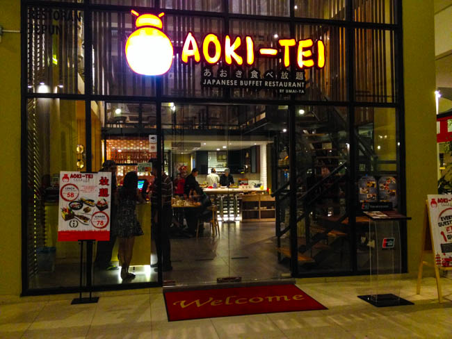 aoki-tei-japanese-front-door