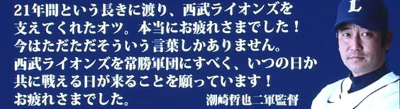 7shiozaki