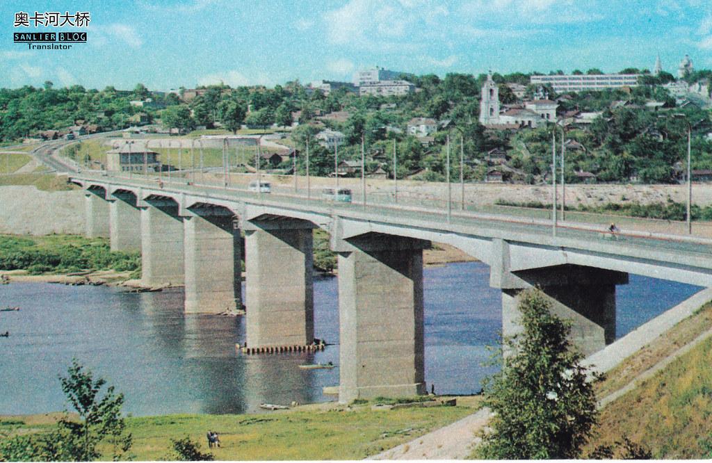 1970-1980年代卡卢加59