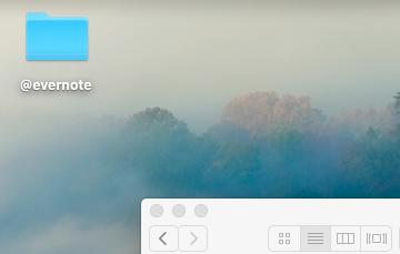 macで@evernoteフォルダを作成する