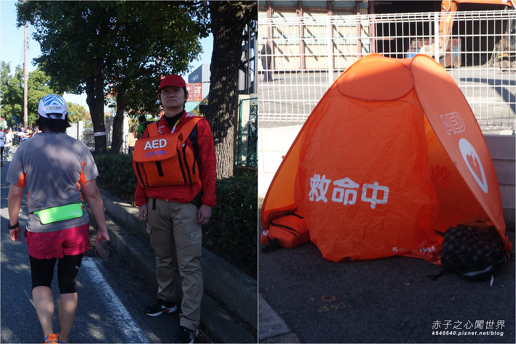 拼圖-大阪馬拉松-AED自動體外心臟去顫器