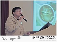 104中學生生物多樣性研習營(1031)-08