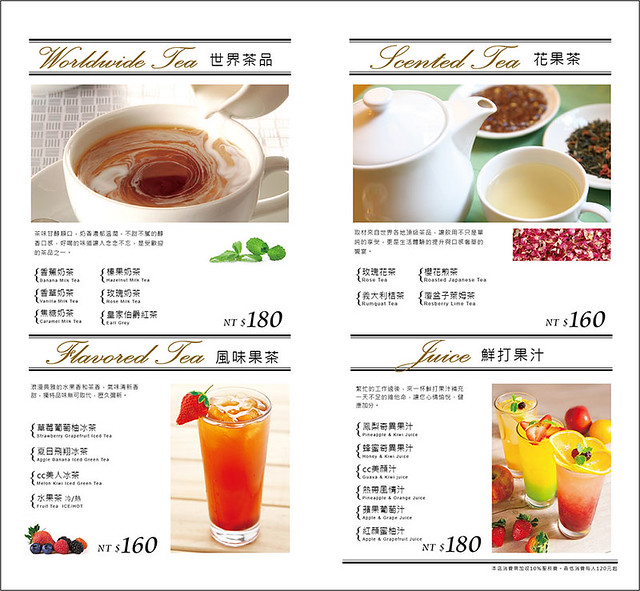 台北東區美食餐廳義大利麵 (3)