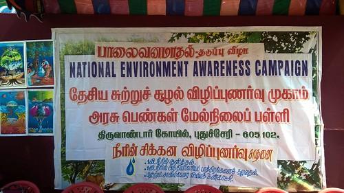 National Environmental Day