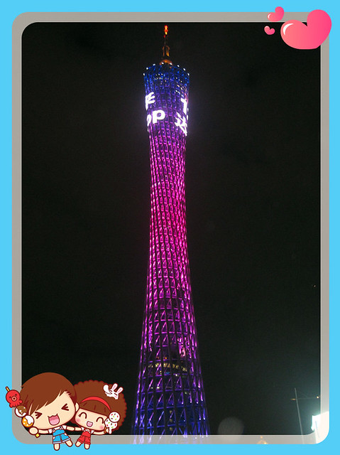 12 月10日广州游 (11)