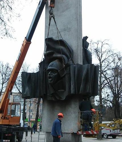Залізничний вокзал демонтаж герої сталінграда