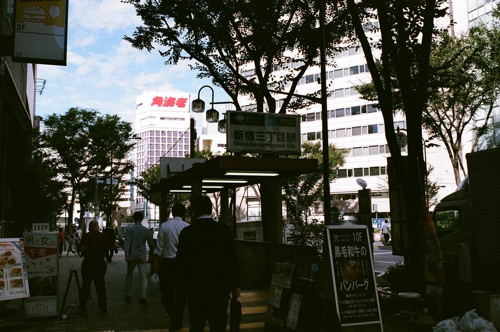 新宿三丁目 Tokyo, Japan / AGFA VISTAPlus / Nikon FM2 新宿三丁目!這出口花了好一段時間才走出來,新宿的地底下是迷宮。  走上來之後過一個路口就是世界堂。  Nikon FM2 Nikon AI AF Nikkor 35mm F/2D AGFA VISTAPlus ISO400 0996-0020 2015/10/02 Photo by Toomore