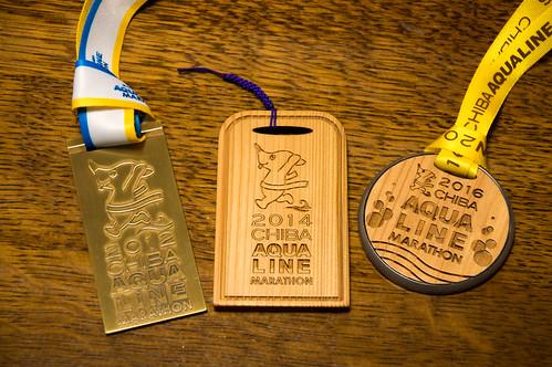 ちばアクアラインマラソン2016