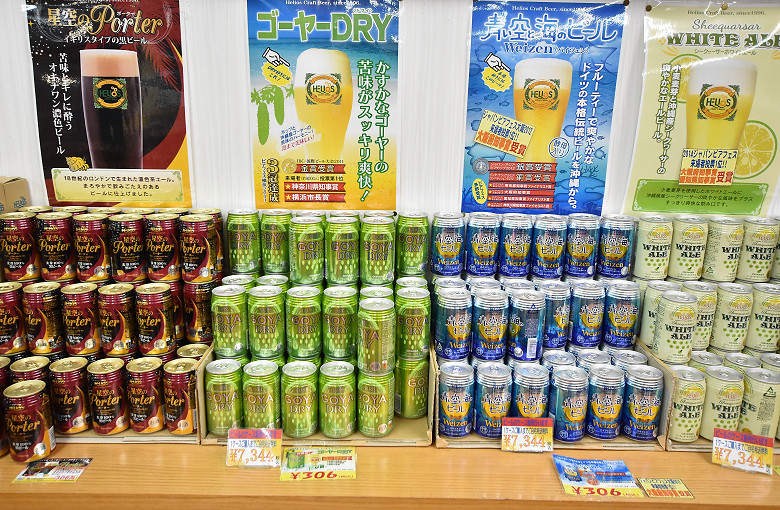 沖繩景點Helios 海利歐斯酒造31