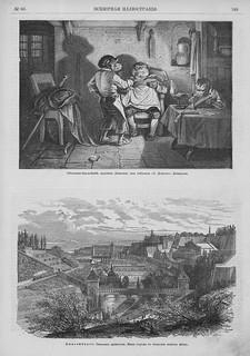 Всемирная иллюстрация 1870_249