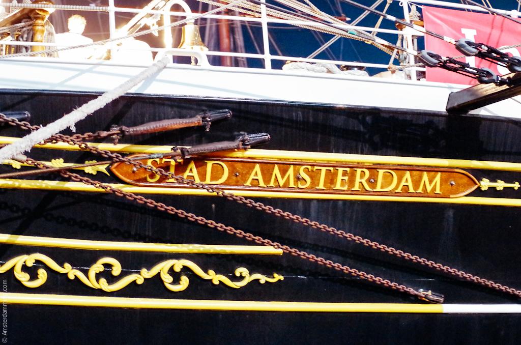 Amsterdam, SAIL 2015