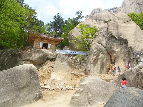Co-Sokcho-Seoraksan-Sentier pédestre (13)