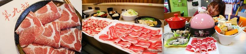 三重美食,懶人包耶,捷運台北橋站美食 @陳小可的吃喝玩樂