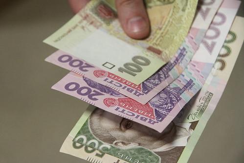 Збільшилися мінімальні зарплата та пенсія