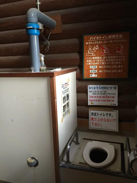 很乾淨的山屋廁所