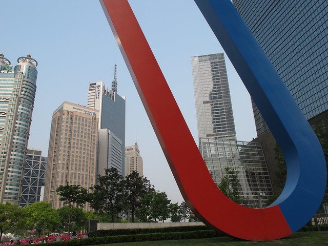 Lujiazui Financial District