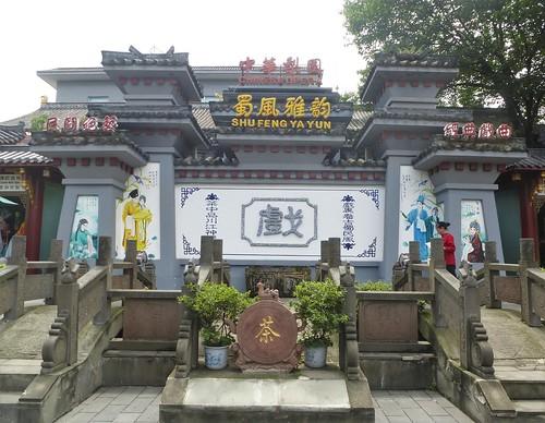 CH-Chengdu-Rue Qintai (8)