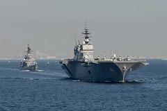In this file photo, JS Izumo (DDH 183) transits through Tokyo Bay. (U.S. Navy/MC2 Raymond D. Diaz III)