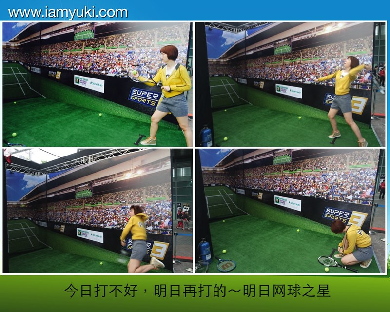 migme WTA Finaltennis super star-18