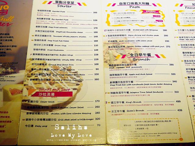 景美夜市發福廚房美式漢堡菜單MENU (1)