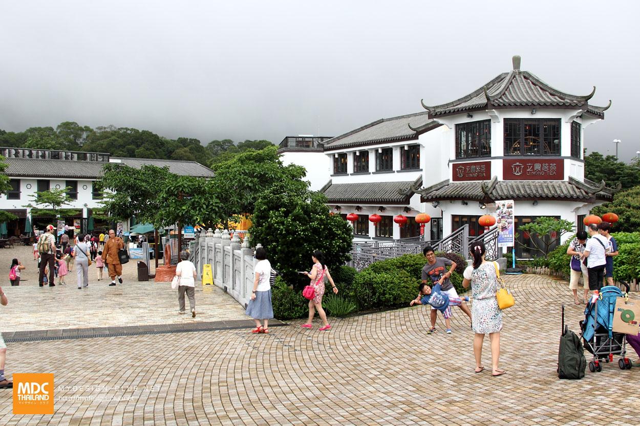 MDC-China-2014-122